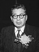 片山哲 - ウィキペディアより引用