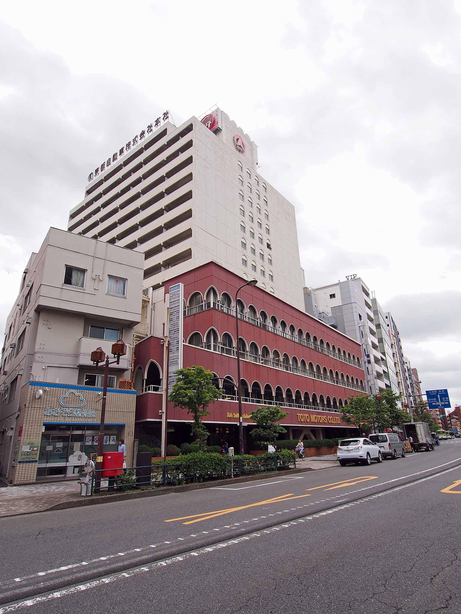 File:Toto Motors Group Head Office Building 2016.jpg - Wikimedia Commons