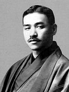 Bin Ueda