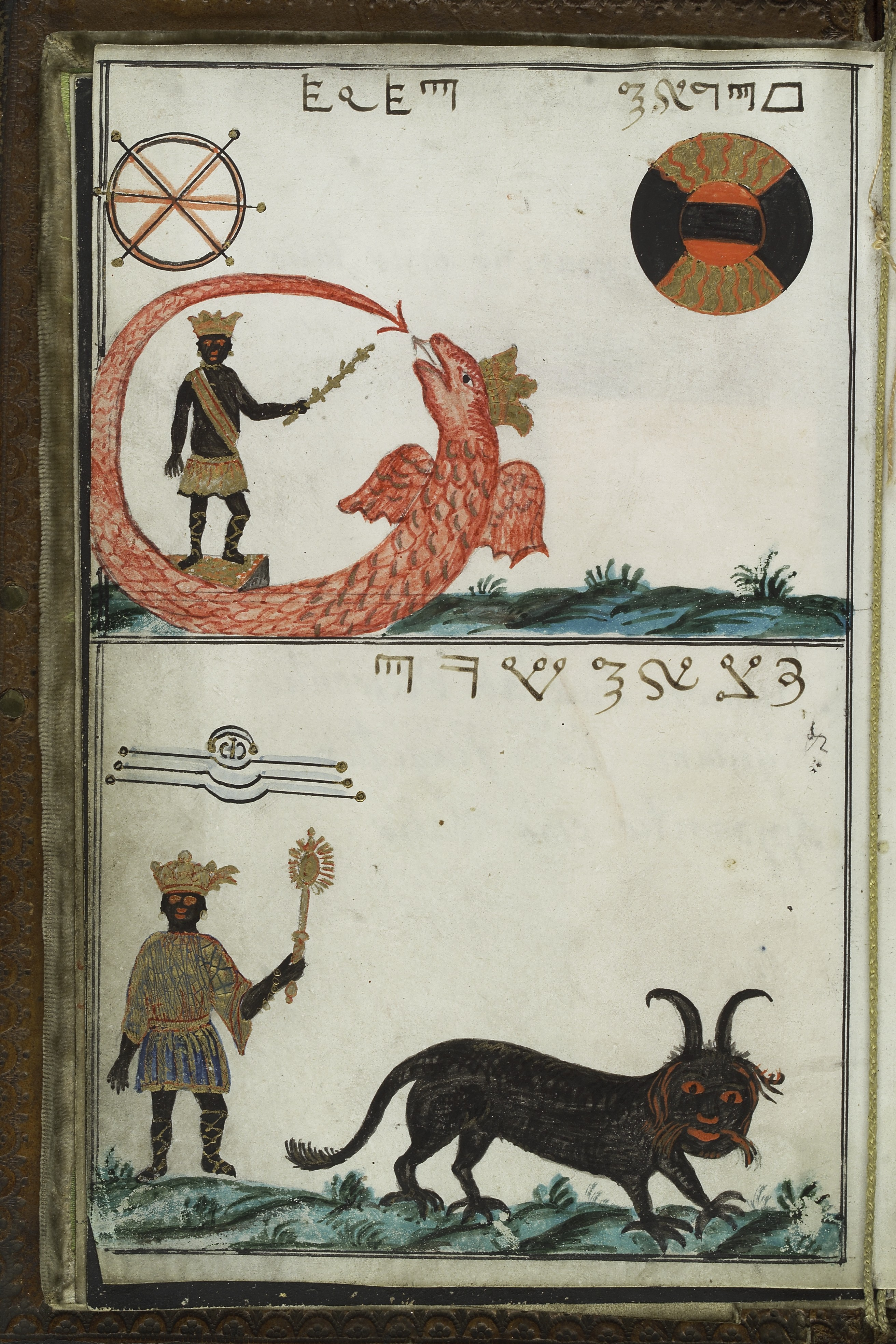 Illustrations showing kings wearing gold crowns, represented by Uricus - a red-crowned and winged serpent - as King of the East; and Paymon - a black cat-like animal with horns, long whiskers and tail - as King of the West. From Cyprianus, 18th century. Cyprianus is also known as the Black Book, and is the textbook of the Black School at Wittenburg, the book from which a witch or sorceror gets his spells. The Black School at Wittenburg was purportedly a place in Germany where one went to learn the black arts.