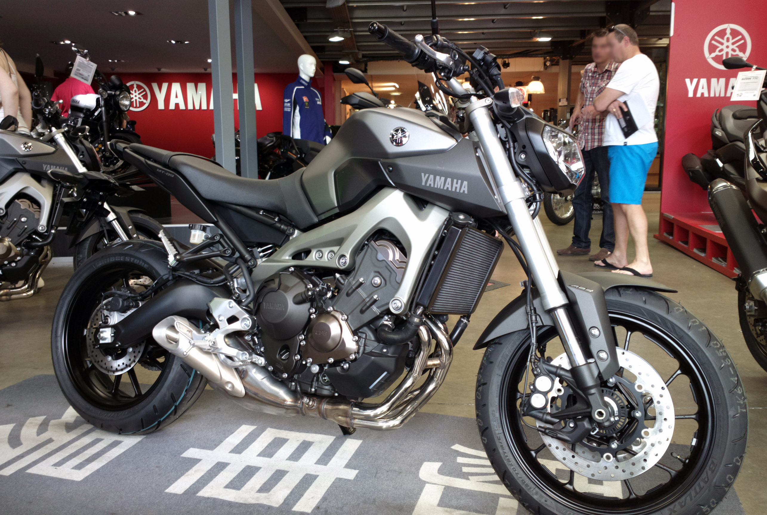 Yamaha Mt For Sale Philippines