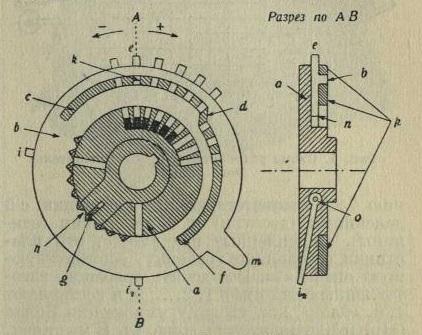 БСЭ1. Вычислительные машины 4.jpg