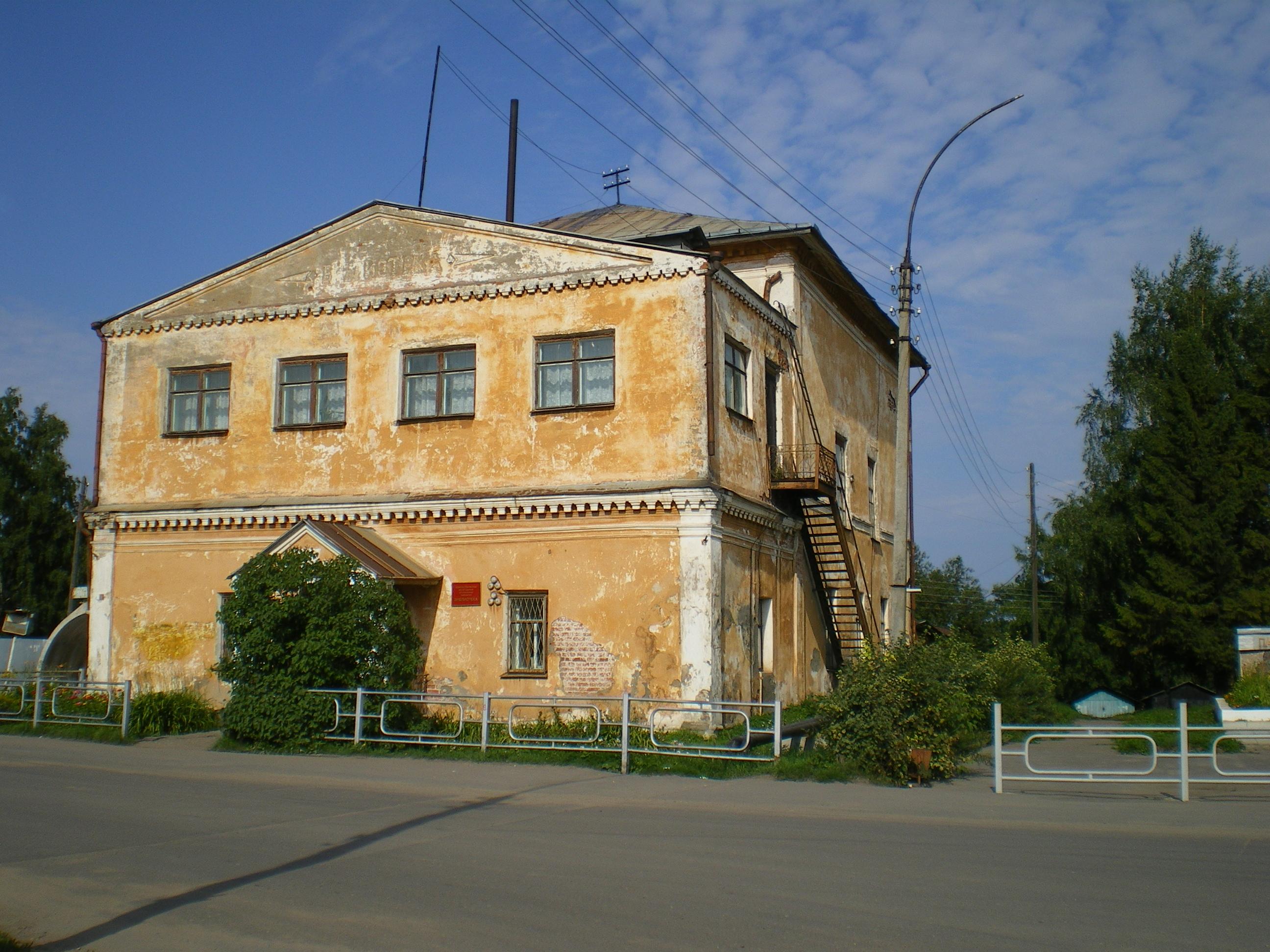 Кубенский дом интернат для престарелых дома престарелых санкт