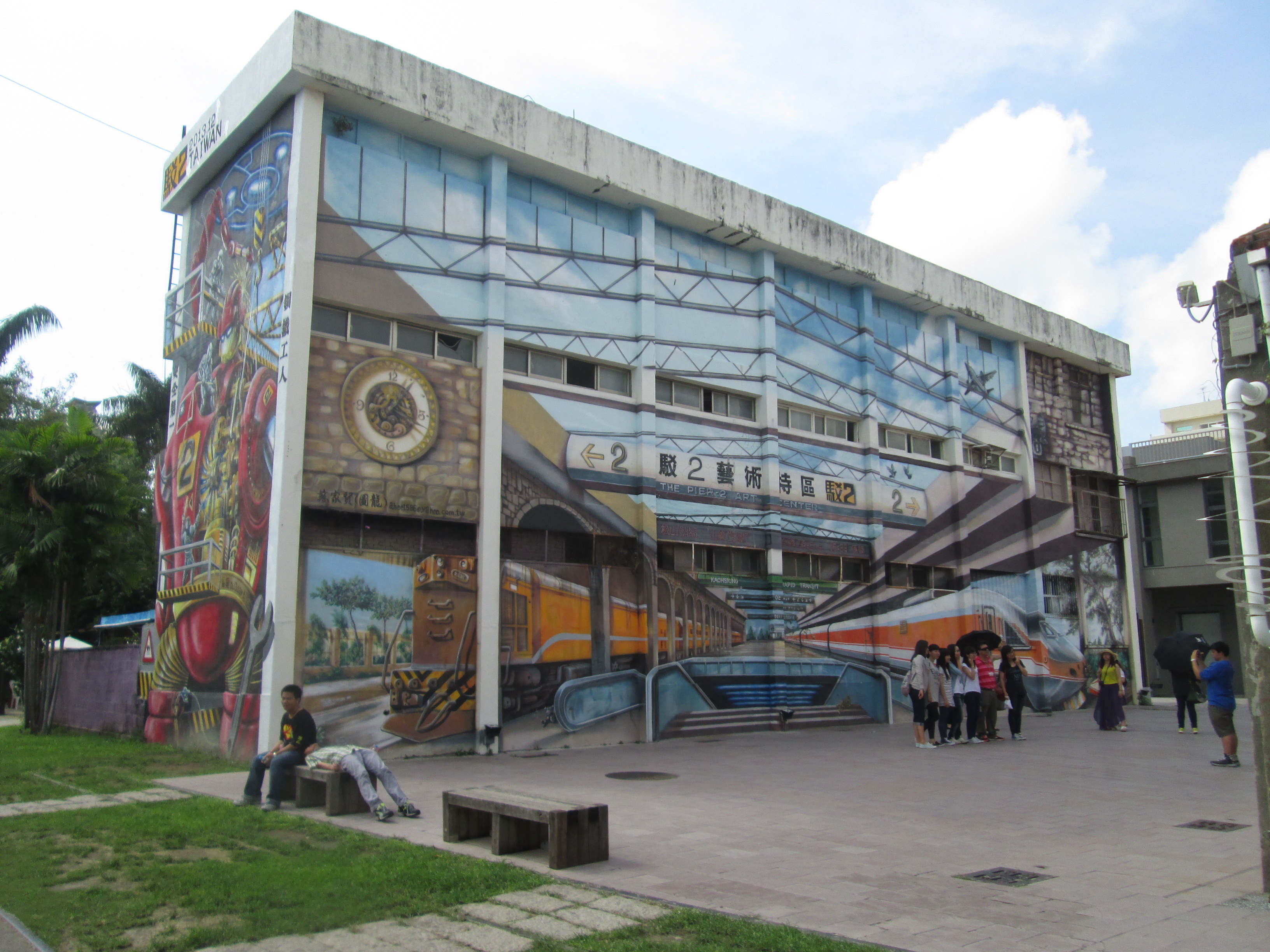 A mural covering an entire building at Pier-2 Art Center, Kaohsiung