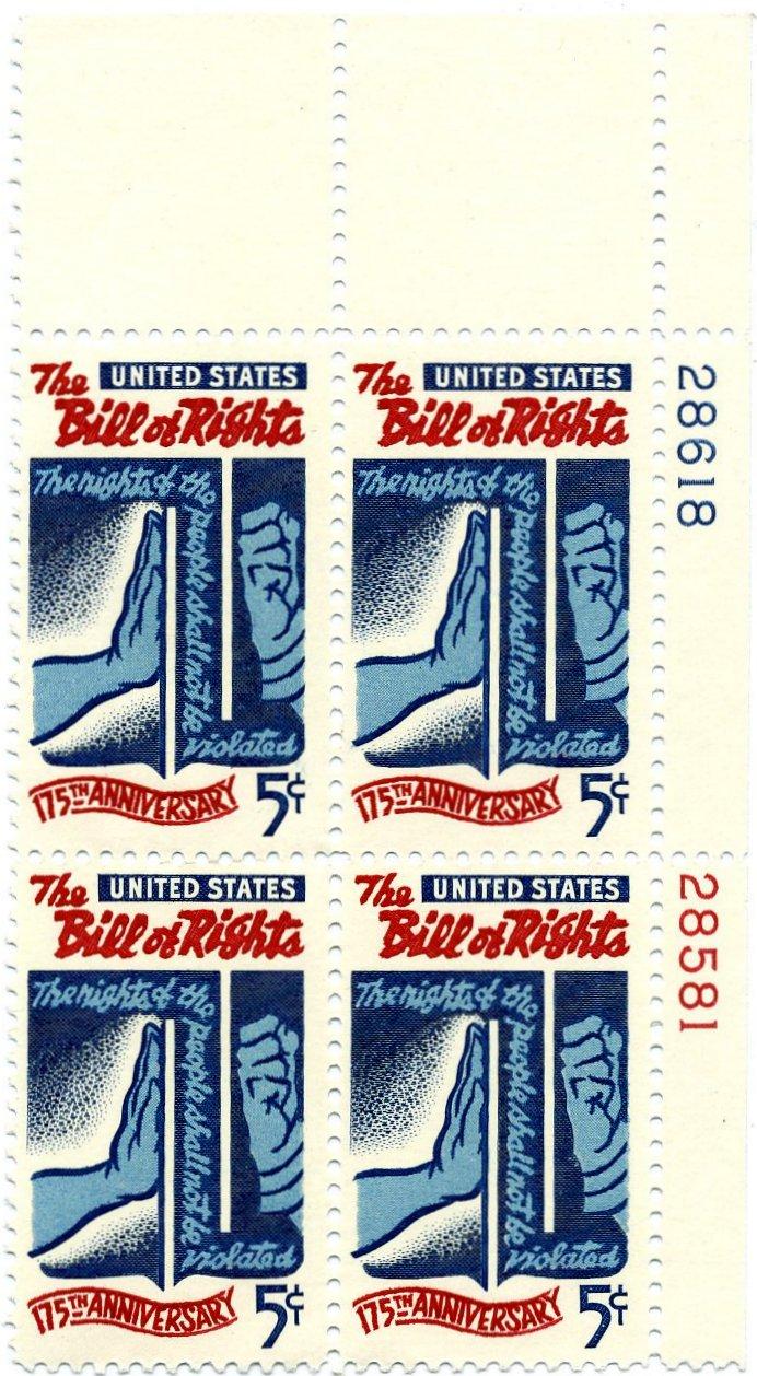 1966 US postage stamp