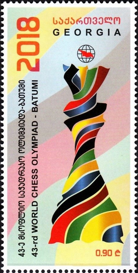43rd Chess Olympiad - Wikipedia