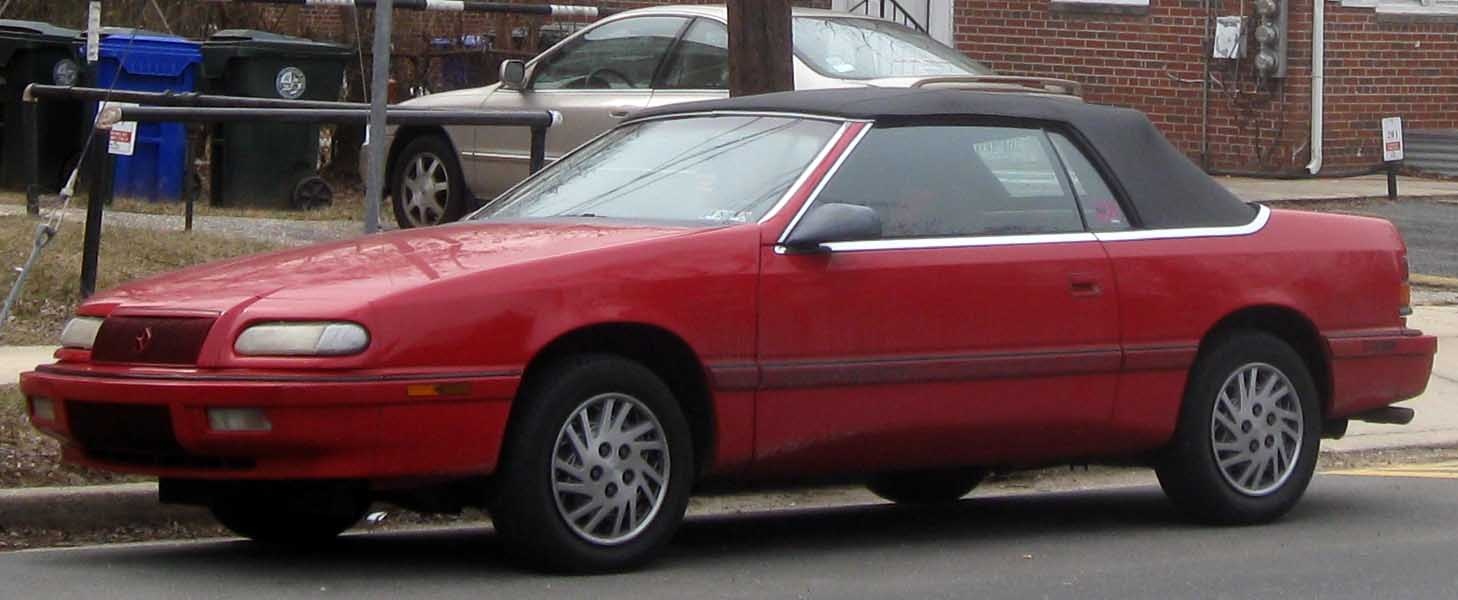 File:93-95 Chrysler LeBaron convertible.jpg