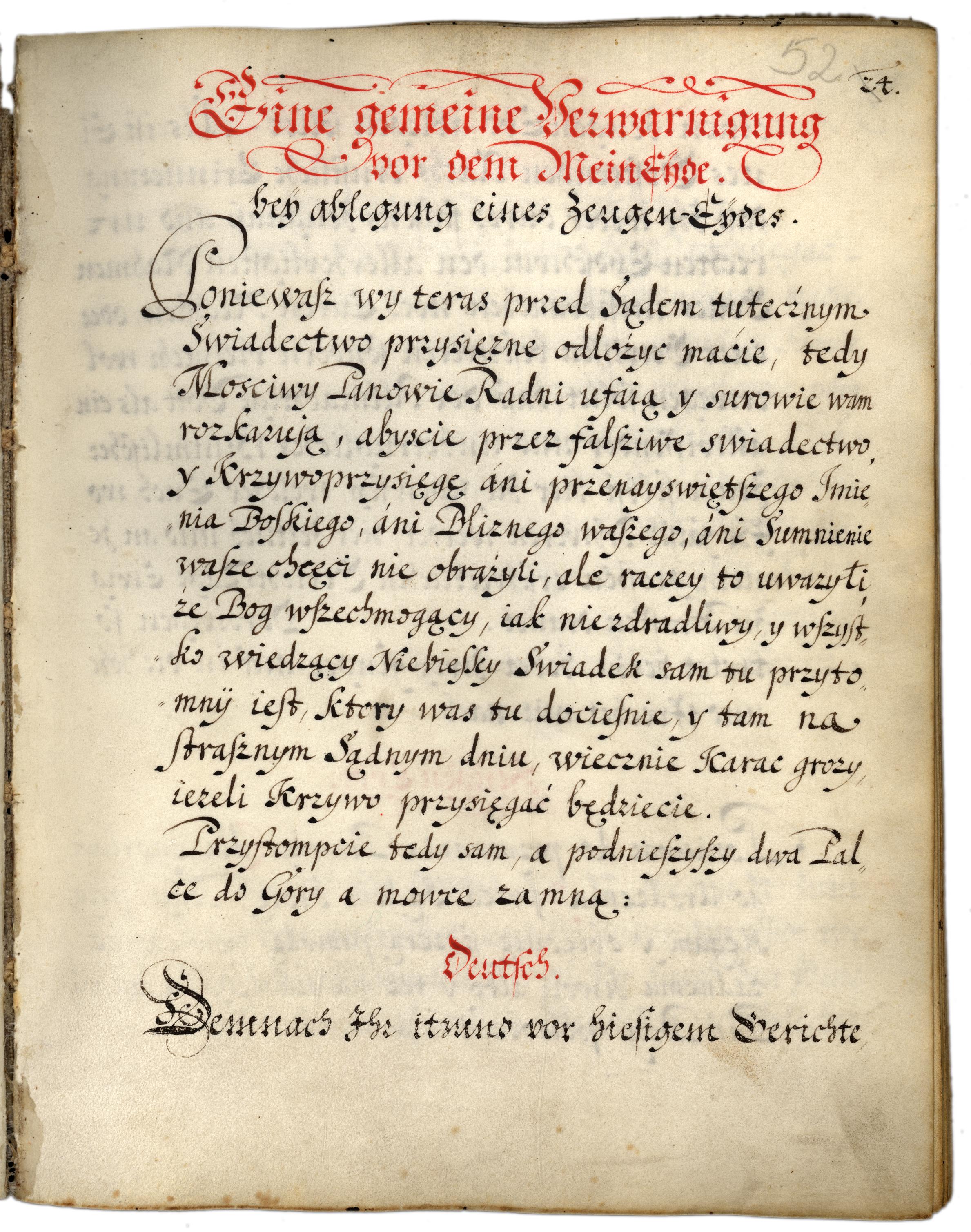 Rota Tekst Przysięgi Wikipedia Wolna Encyklopedia