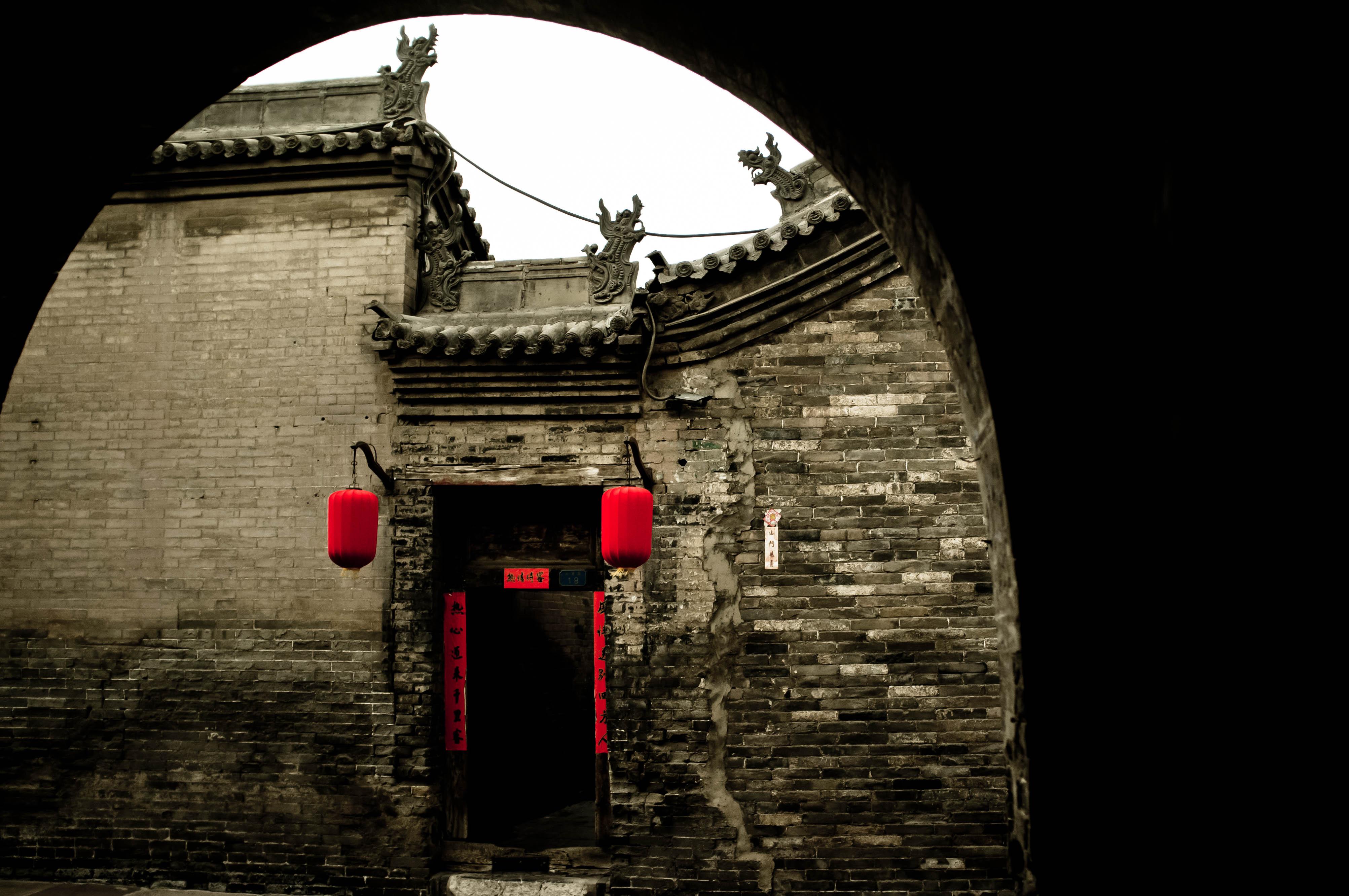 file backyard door in pingyao jpg wikimedia commons