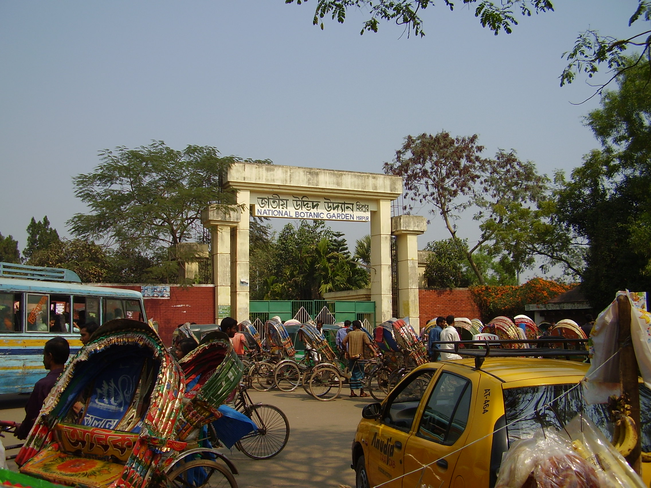National Botanical Garden of Bangladesh - Wikiwand
