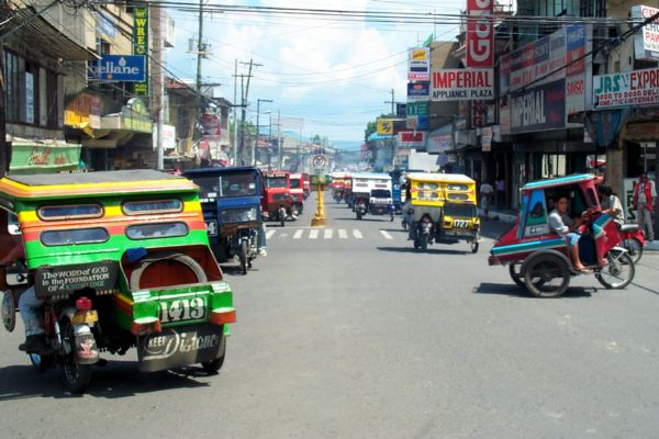 File:CPG Avenue, Tagbilaran City, Bohol.jpg