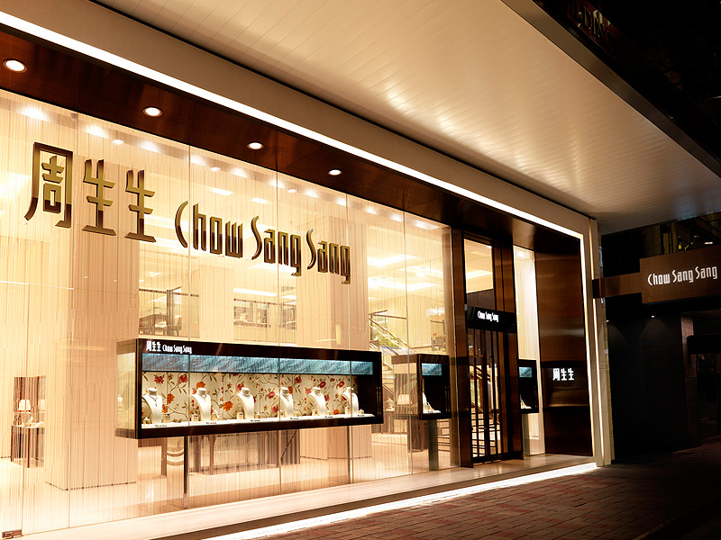 The Wholesale House >> Chow Sang Sang - Wikipedia