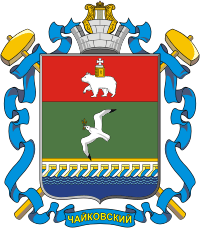 Файл:Coat of Arms of Chaykovsky (2000).png