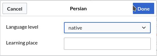 Screenshot of the dialogue box to create a speaker language on Lingua Libre