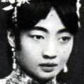 Empress Wan Rong face.jpg