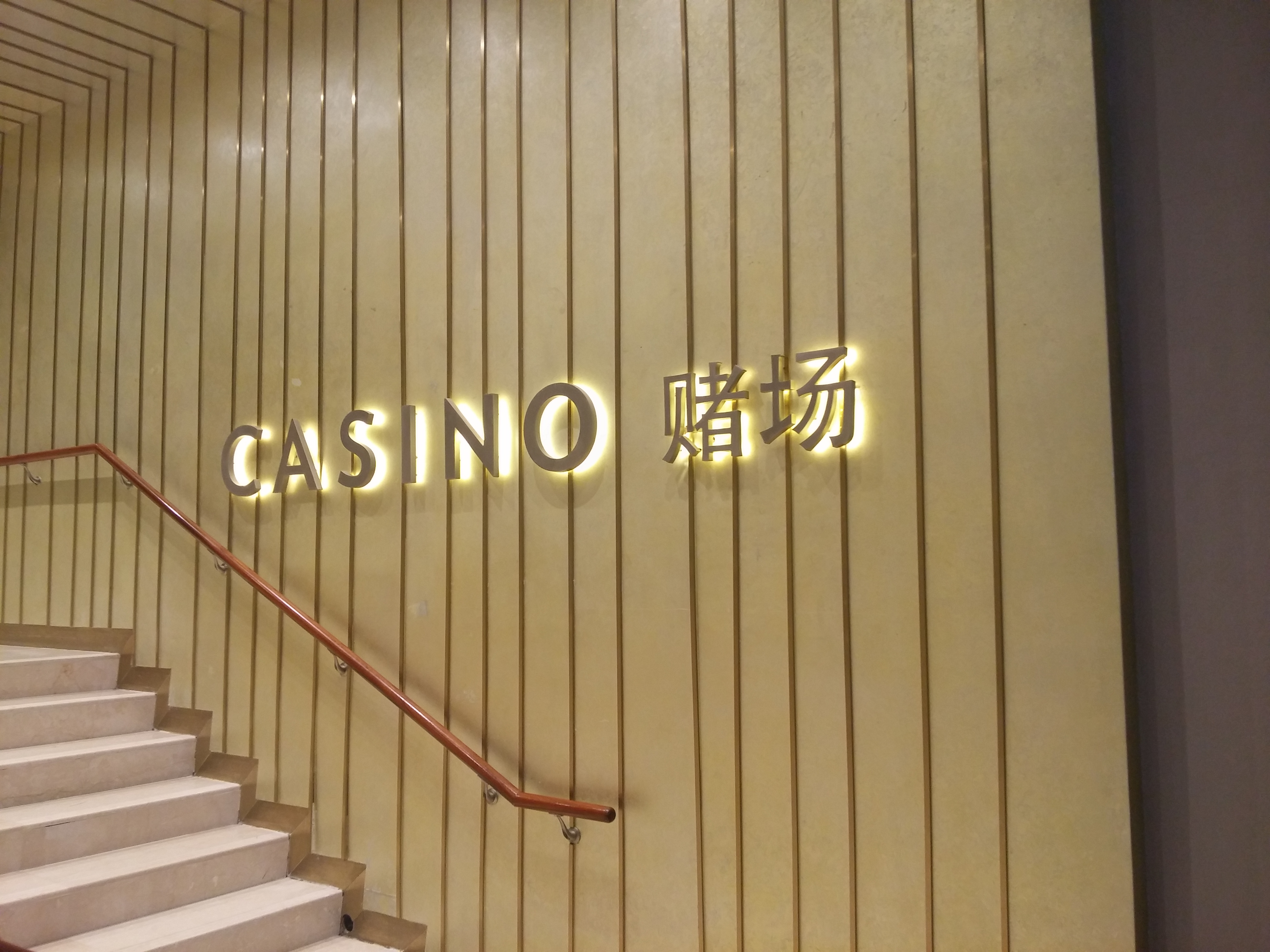 Mbs casino entry age