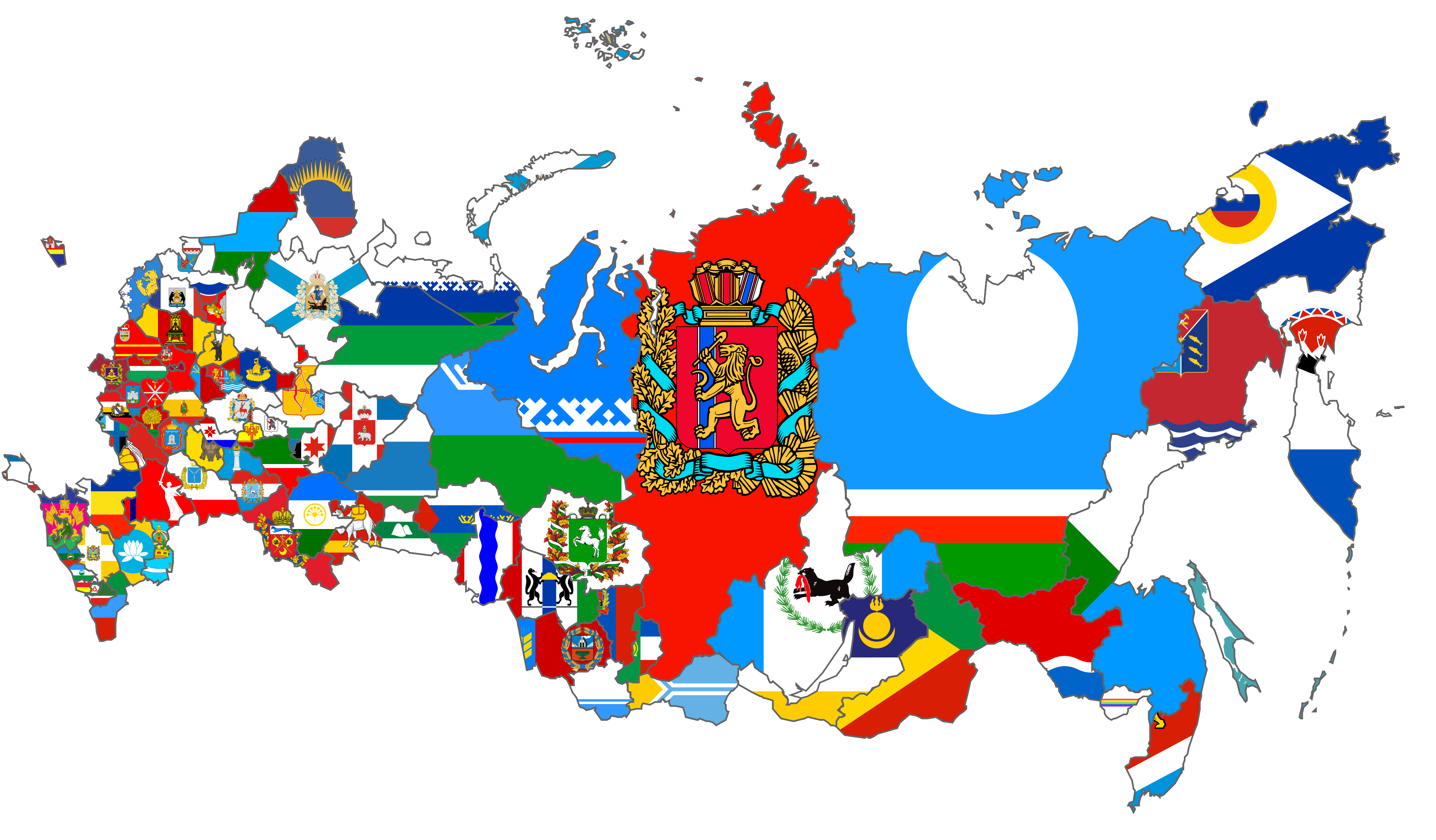 Flags of the federal subjects of Russia