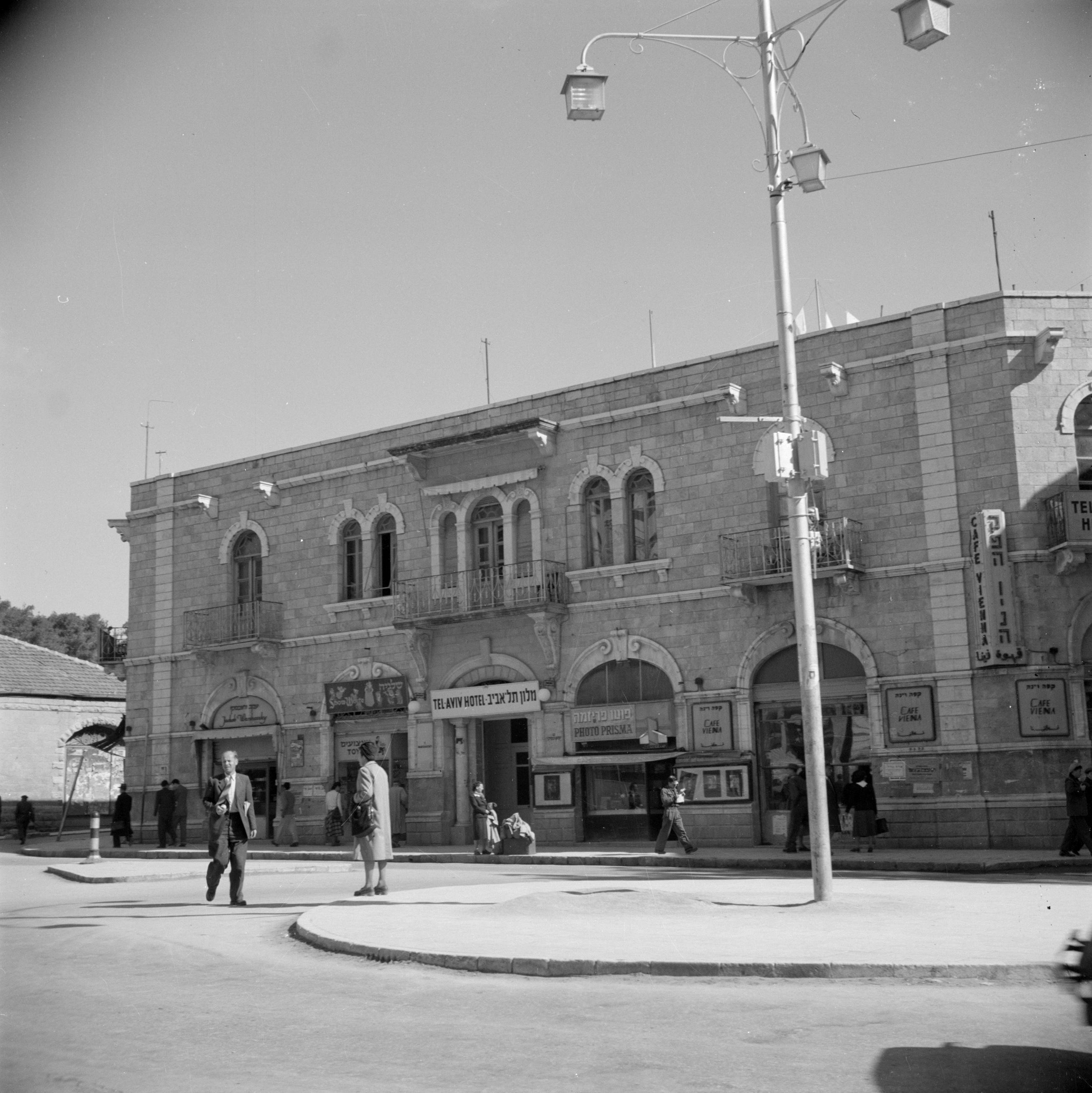 מלון תל אביב בירושלים