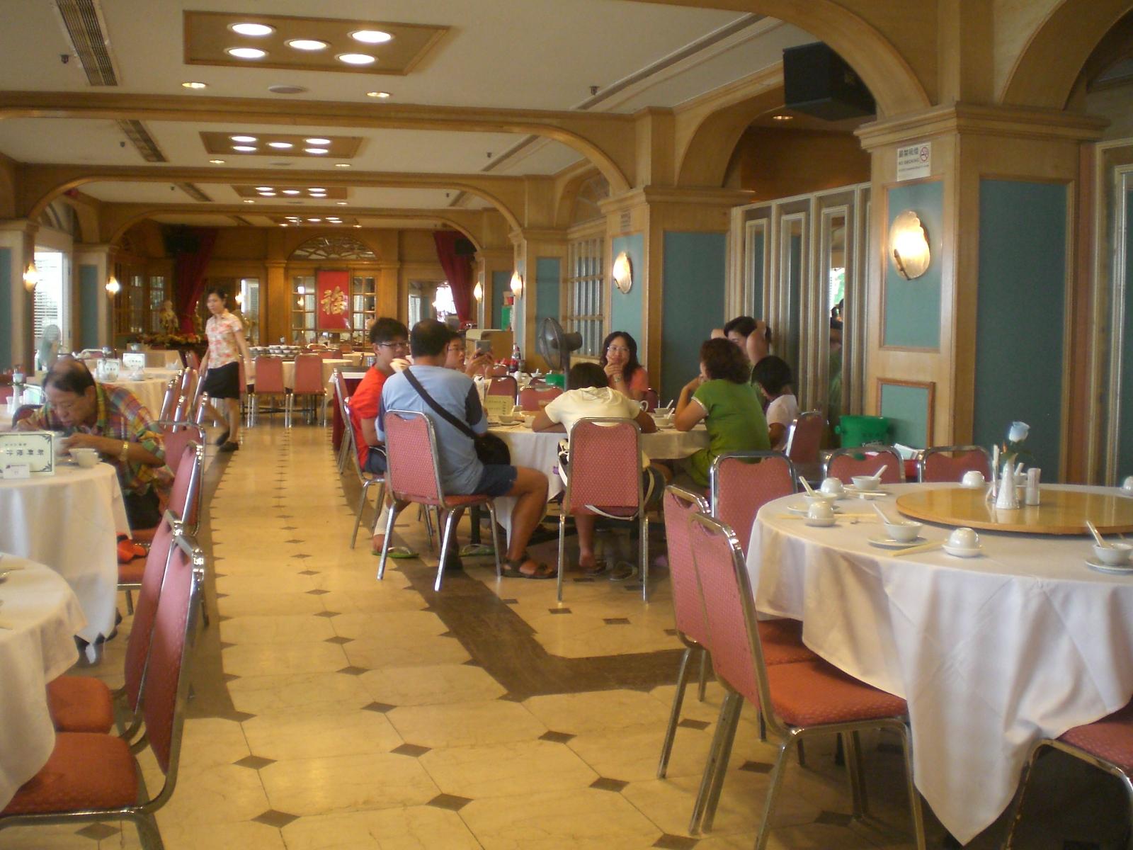 Chinese Restaurant Warwick