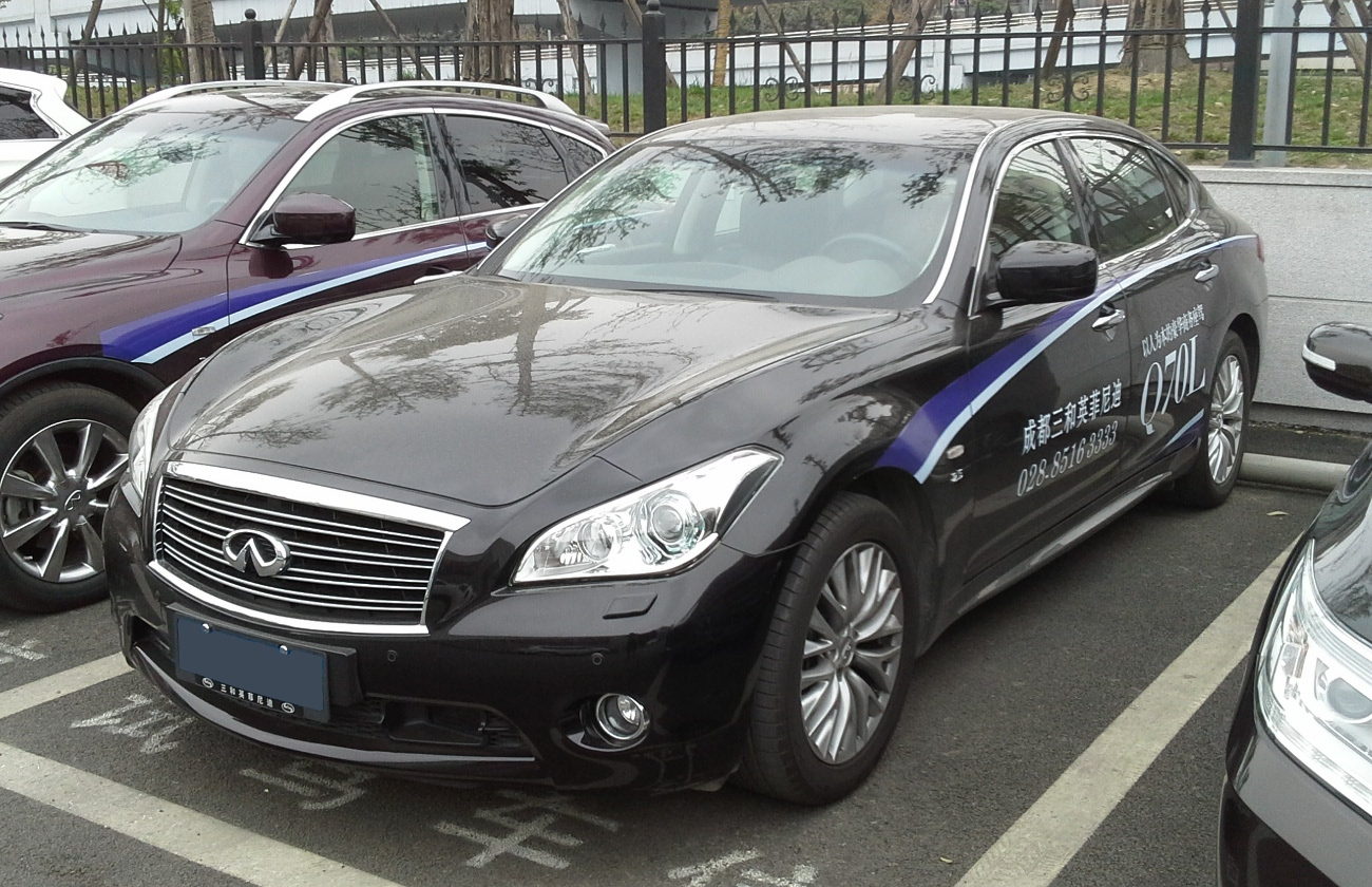 Car Engines For Sale >> Infiniti Q70 - Wikipedia