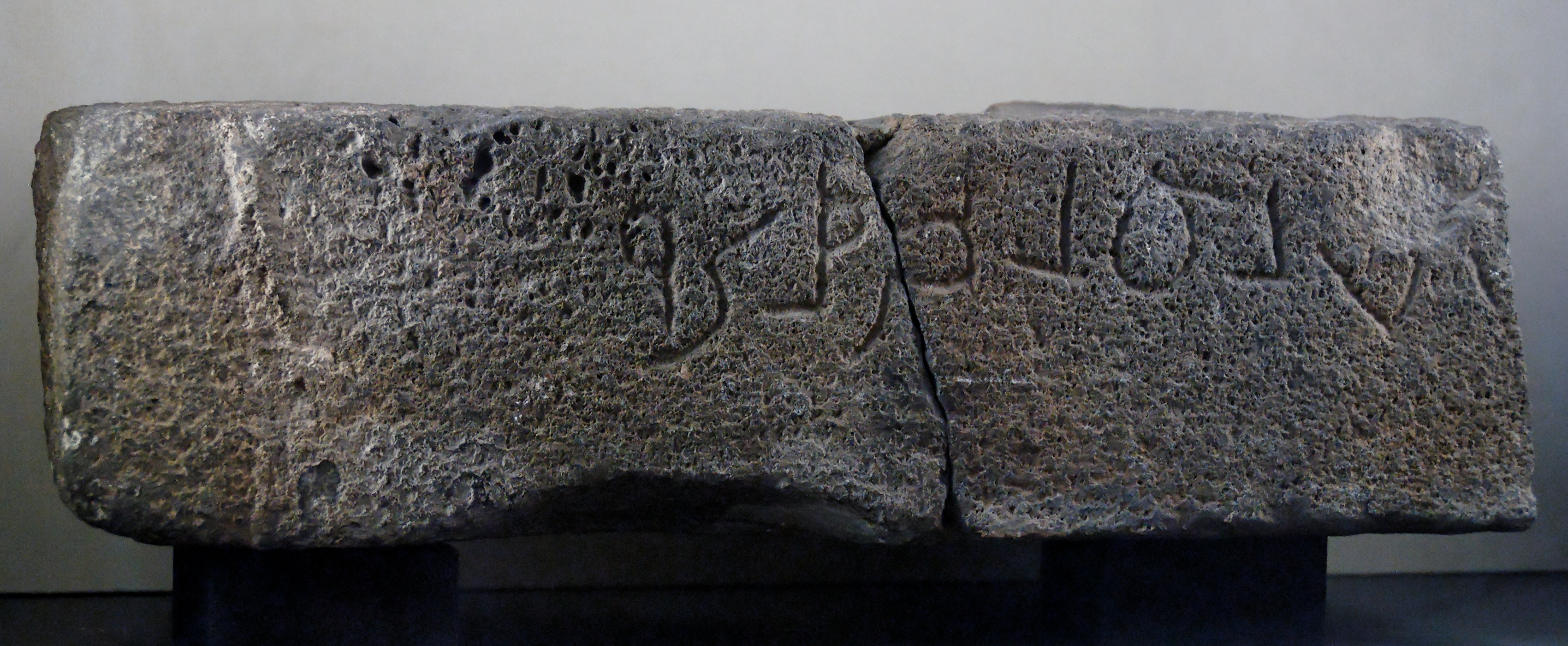 Christian script from 1st century carbon dating