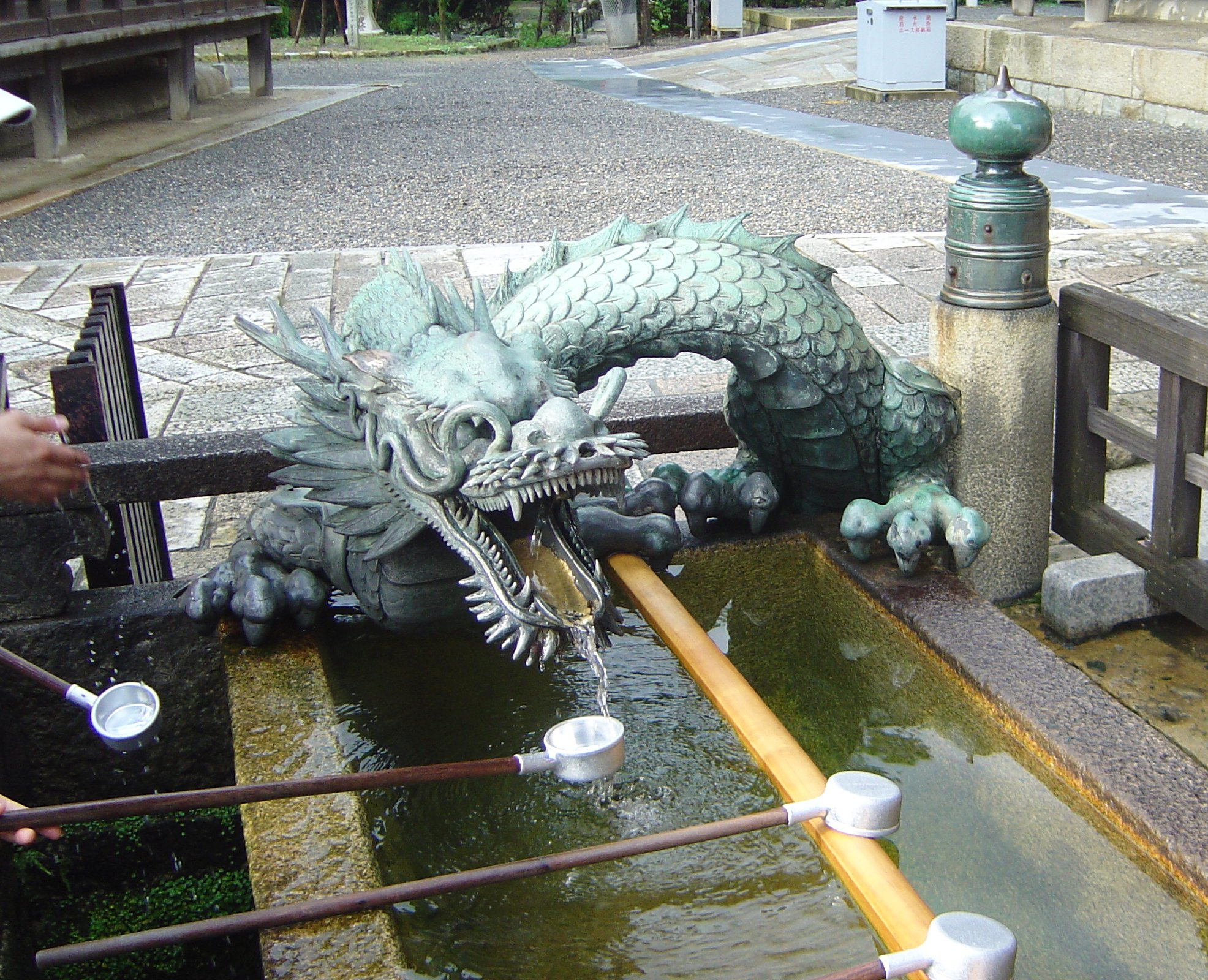 File Japan Kyoto Kiyomizudera Fountain