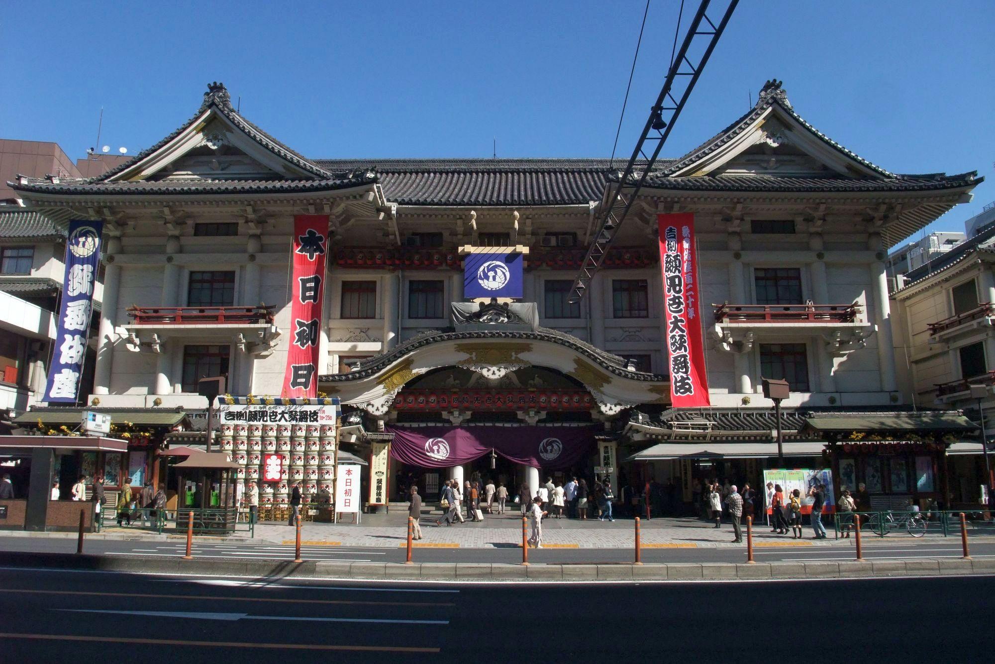 Kabuki Theatre History File Kabuki za Theatre Kaomise