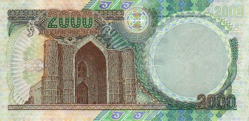 KazakhstanPnew-2000Tenge-2000(2001)-donatedoy b.jpg