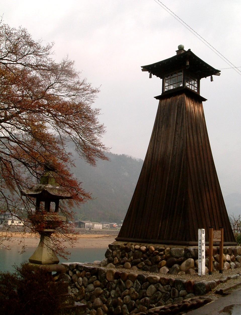Kouduchiminato