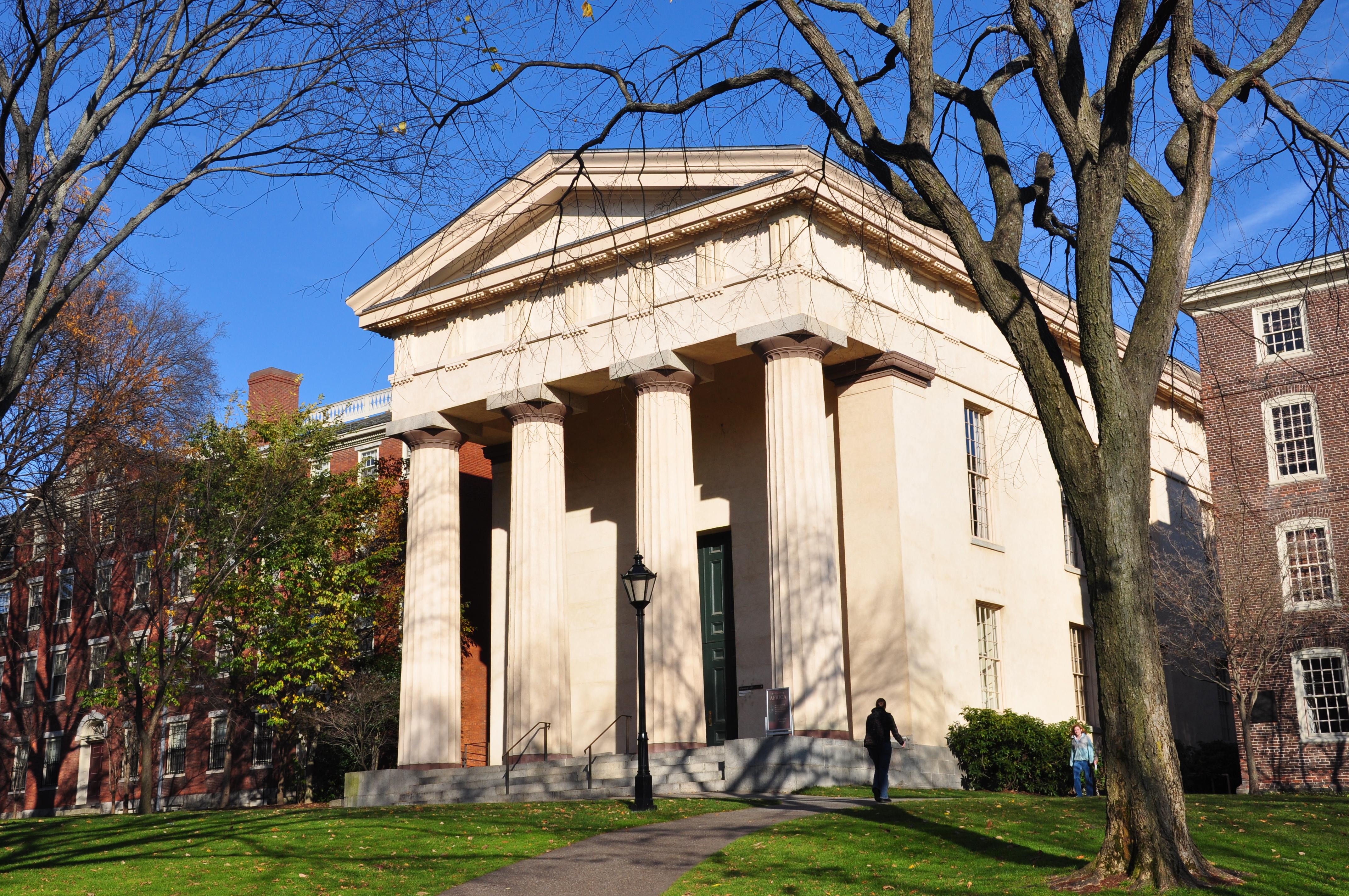 filemanning hall brown university providence rhode