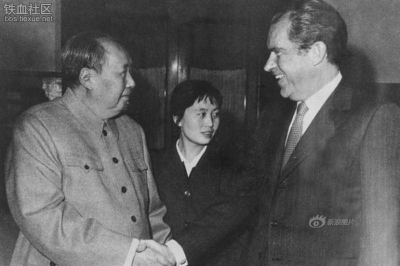 Mao Zedong, Zhang Yufeng et Richard Nixon.jpg