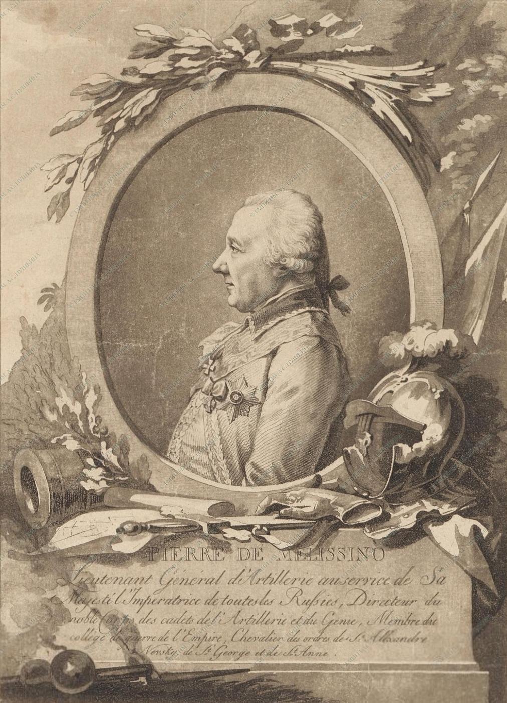 File:Melissino (1726 -1797) Greek Russia.jpg