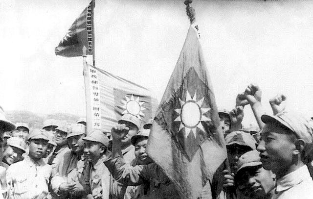 l'Armée Chinoise 1920-1945  NRA_soldiers_with_flags