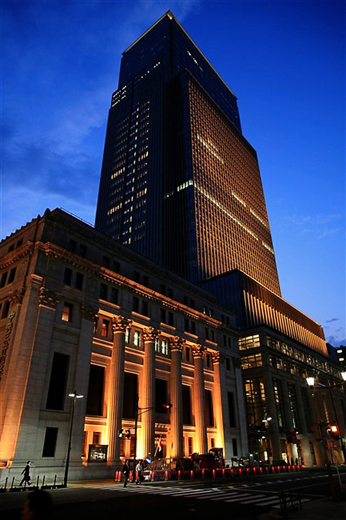Nihonbashi_Mitsui_Tower.jpg