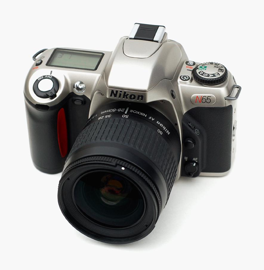 prix appareil photo nikon