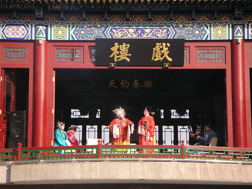 File:Opera at Ancient Culture St., Tianjin.jpg