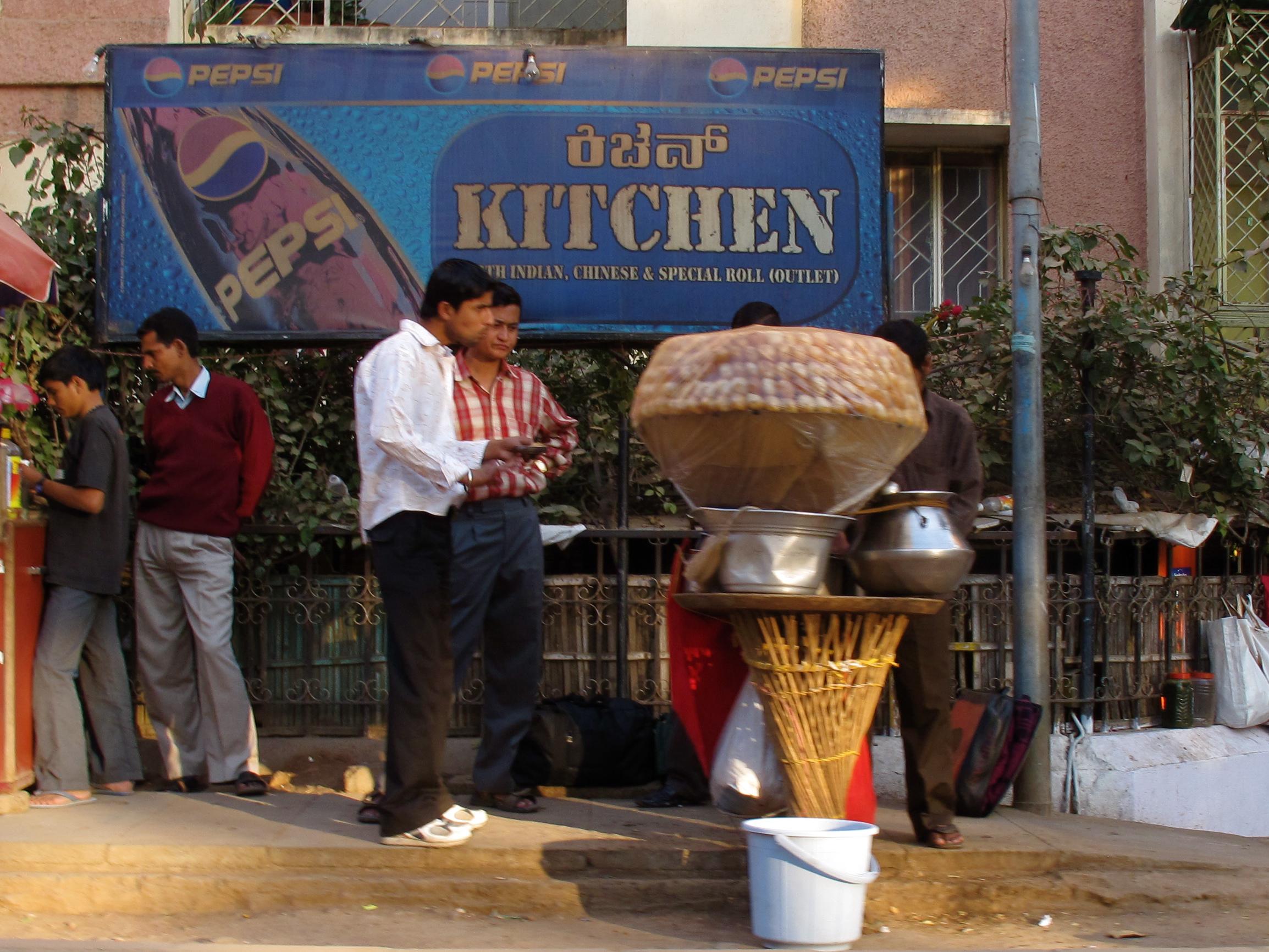 pani puri making in bangalore dating