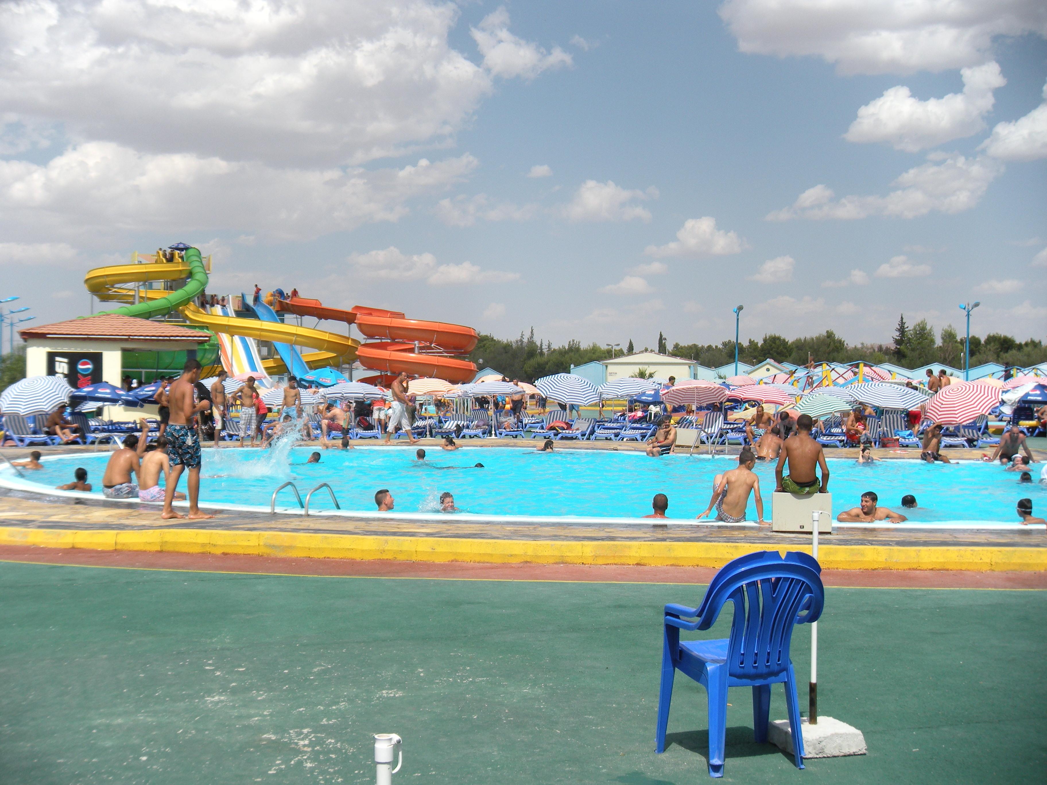 Aqualand for Piscine agde tarif