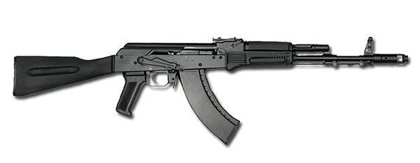 اسماء الاسلحة Battlefield RUS_AK-103.jpg