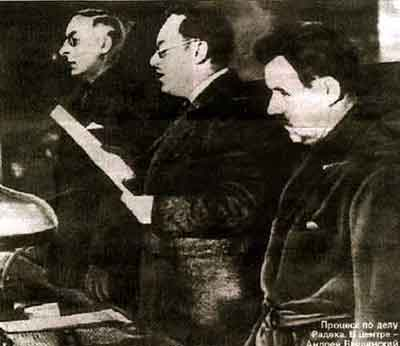 Andrey Vyshinsky reads the indictment of Karl Radek.