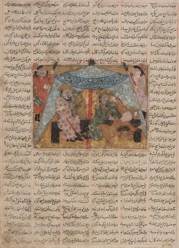 shahnameh the persian book of kings pdf