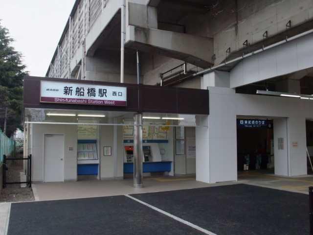https://upload.wikimedia.org/wikipedia/commons/6/6b/Shin_Funabashi_West.jpg