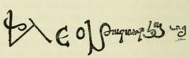 File:Signature of Leo I of Armenia (De Morgan, History of the Armenian People).jpg