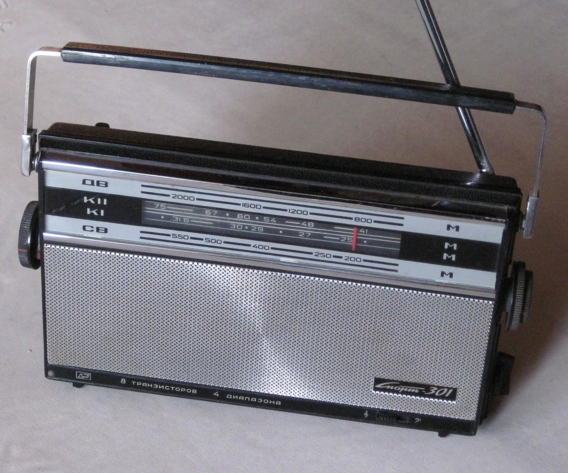 file sport 301 portable radio jpg wikimedia commons. Black Bedroom Furniture Sets. Home Design Ideas