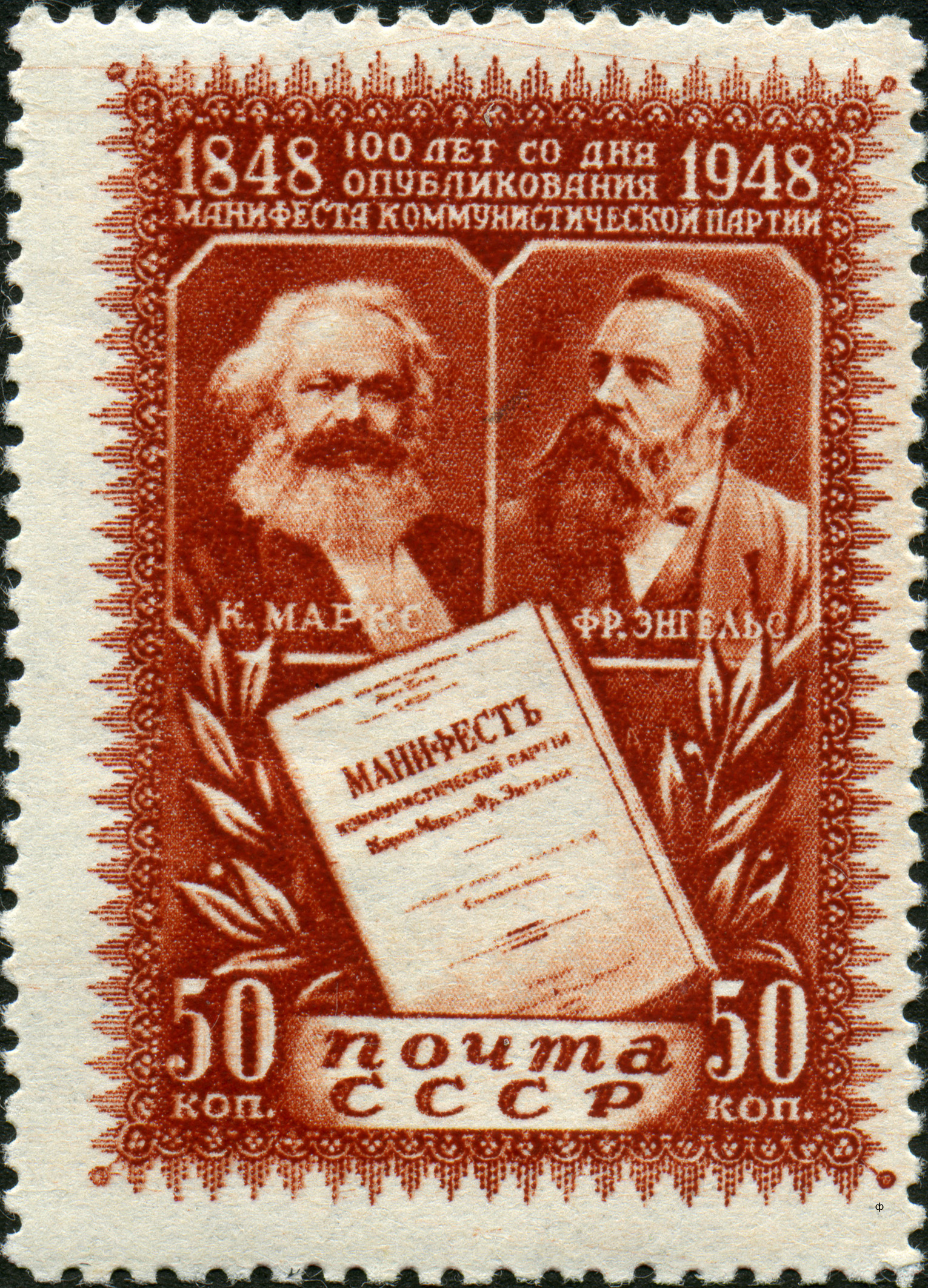 """a review of karl marx and friedrich engels communist manifesto of 1848 The many biographies of karl marx bring out a basic paradox in marxism  of  history,"""" as the young marx and his friend and collaborator friedrich engels  to  the new left review but no longer identifies as a revolutionary socialist,   hastily composed in early 1848, the manifesto of the communist party."""