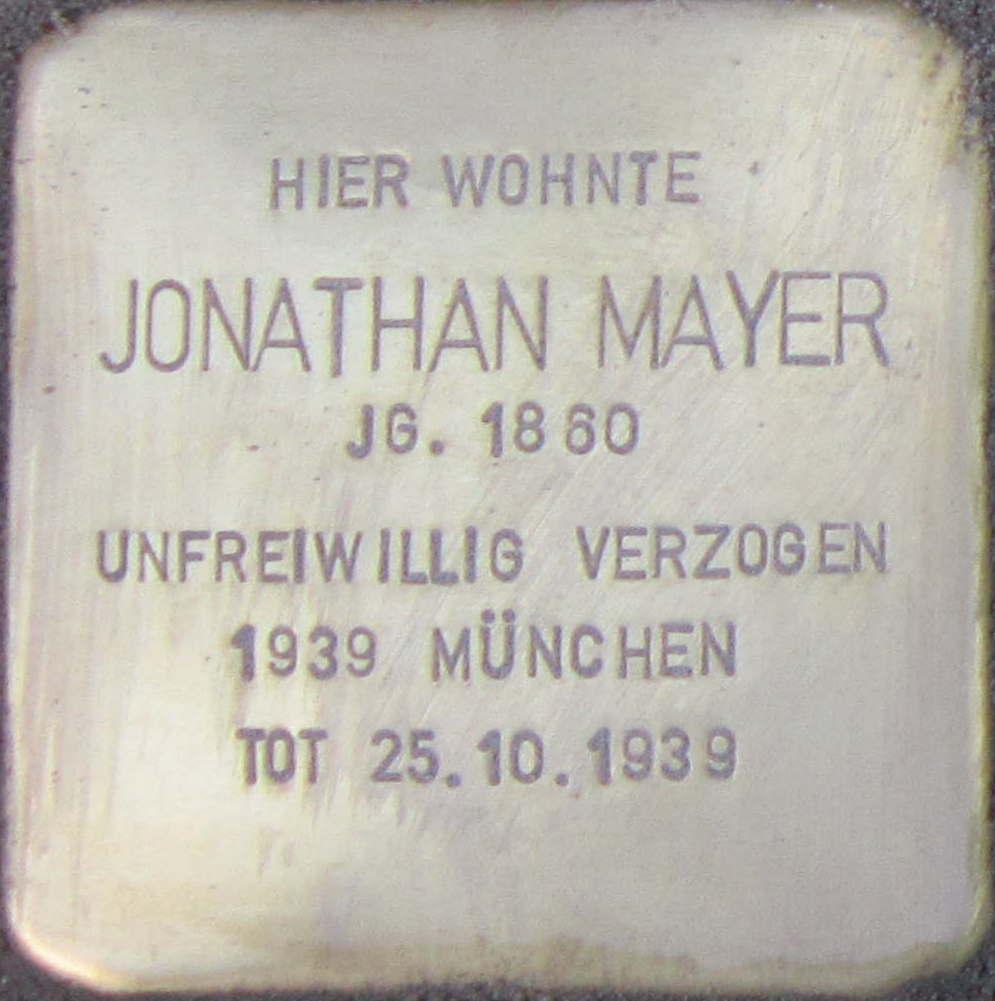 Stolperstein Böchingen Mayer Jonathan.jpeg
