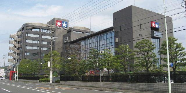 File:TAMIYA Shizuoka office.jpg