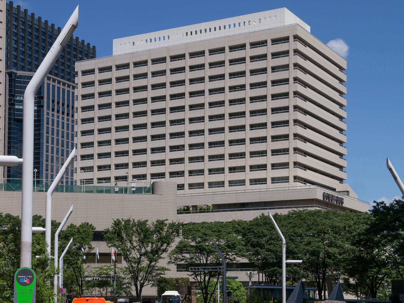 Image result for Tokyo Medical University Hospital