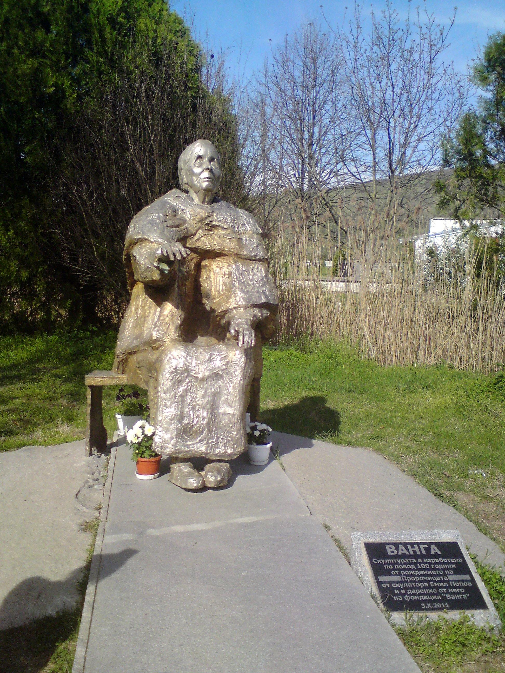 Vanga monument in Rupite.JPG