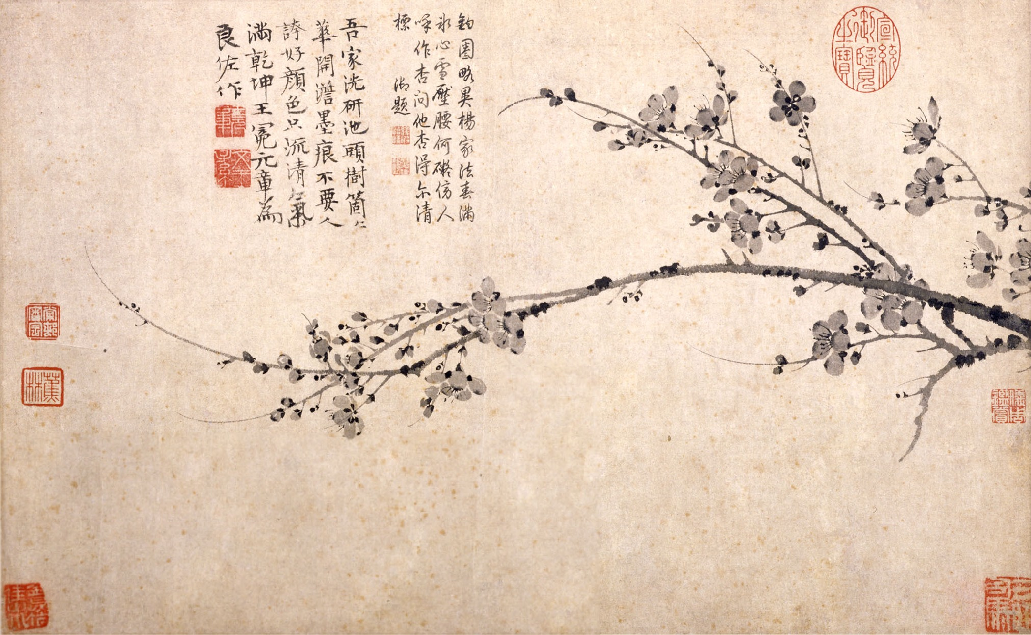 File:Wang Mian-... Yuan Wang